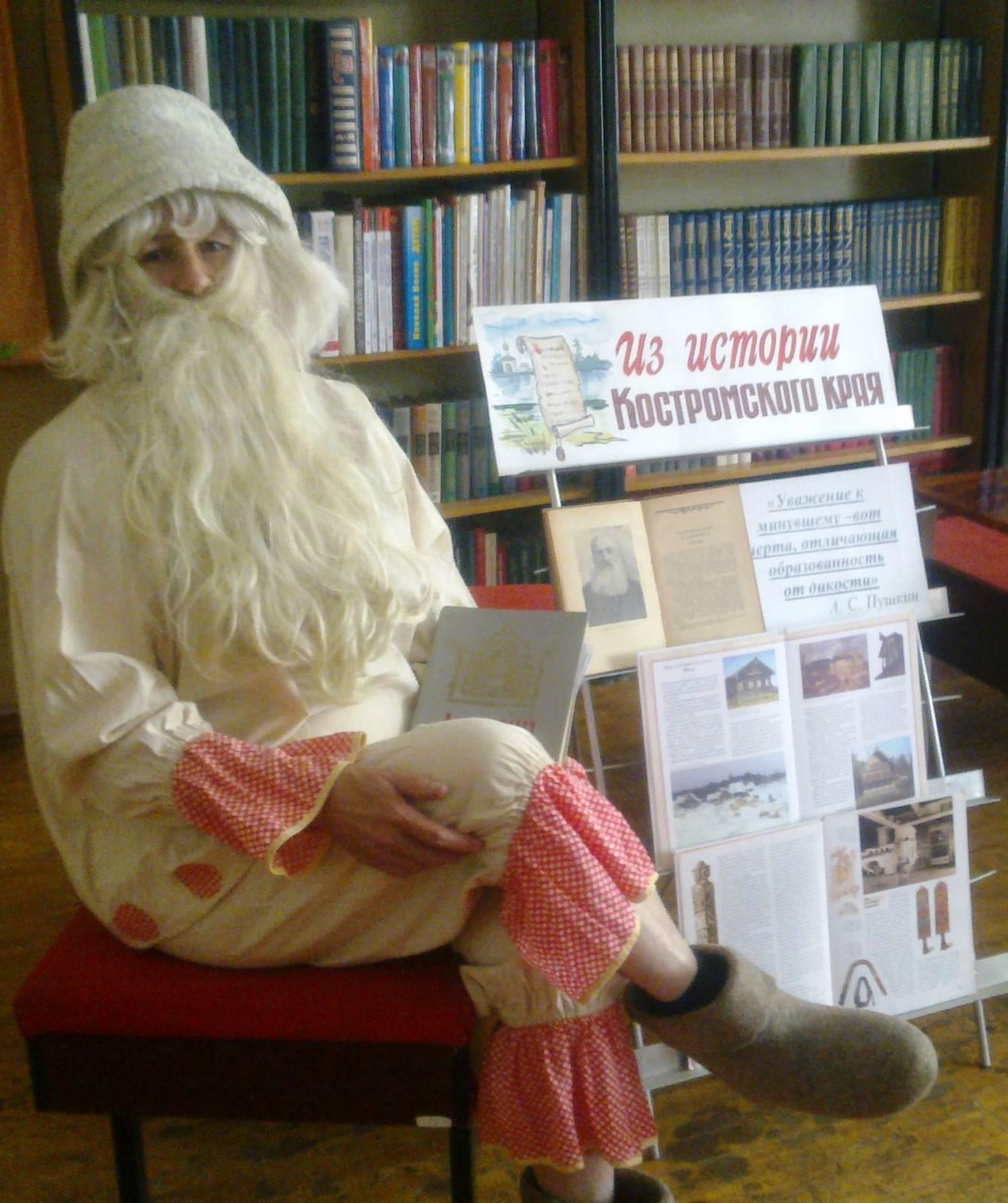 Русские госпожи писают на своих рабов 23 фотография